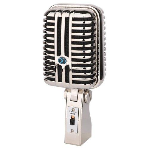 Микрофон Alctron DK1000, серебристый
