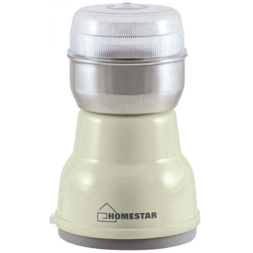 Кофемолка HOMESTAR HS-2001 бежевый