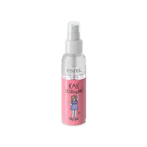 Купить Estel Professional Детский спрей-сияние для волос ESTEL LITTLE ME (100 мл)
