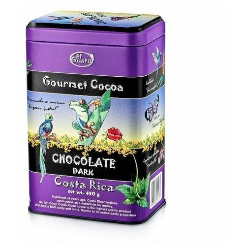 Горячий шоколад El Gusto, Какао, 450г. Какао-порошок растворимый, алкализованный. Коста-Рика. Costa Rica