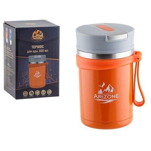 Термос для еды, 600 мл, нержавеющая сталь, сталь/оранжевый, ARIZONE (27-702600)