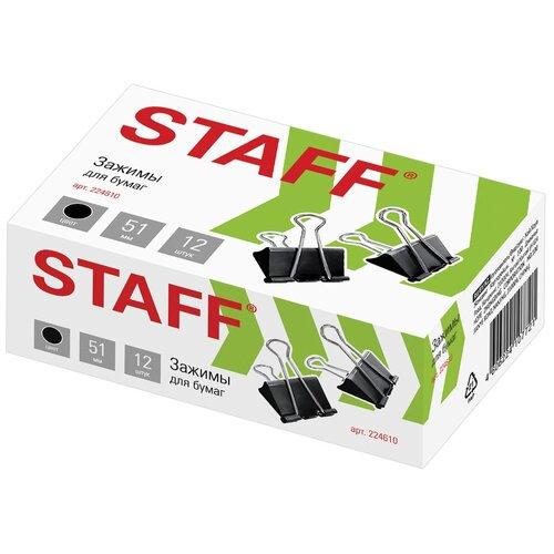 Купить STAFF Зажимы для бумаг 51мм (224610/225160) (12 шт.) черный, Скрепки, кнопки
