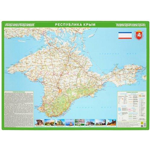 РУЗ Ко Республика Крым. Настольная карта. Масштаб 1:600 000
