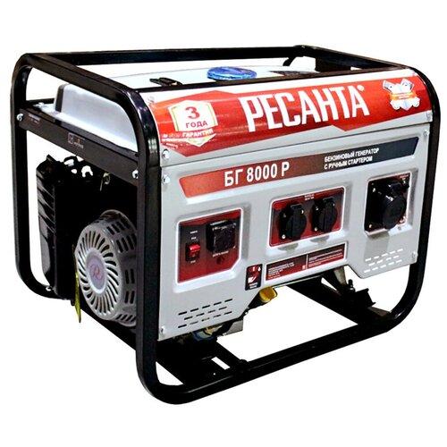 Бензиновый генератор РЕСАНТА БГ 8000 Р (6500 Вт)
