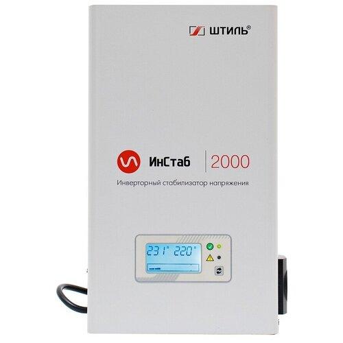 Стабилизатор напряжения однофазный Штиль IS2000 2020 (220В) (1.5 кВт) серый