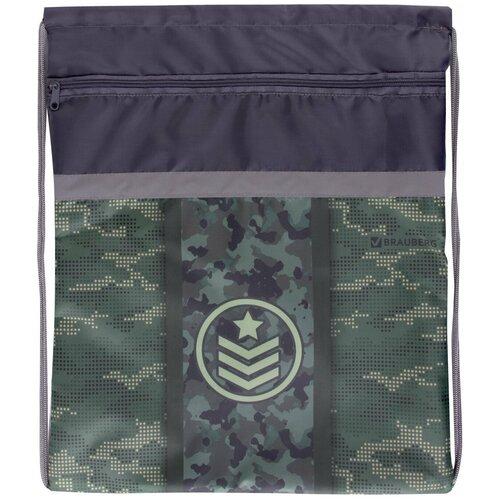 brauberg сумка для обуви flamingo 229174 синий BRAUBERG Сумка для обуви Army (229173) зелeный