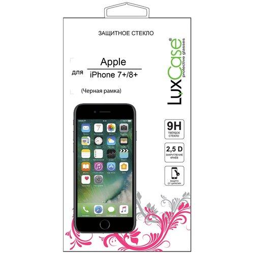 Защитное стекло LuxCase 2.5D FG для Apple iPhone 7 Plus/8 Plus черный защитное стекло luxcase 2 5d fg для apple iphone xr белый
