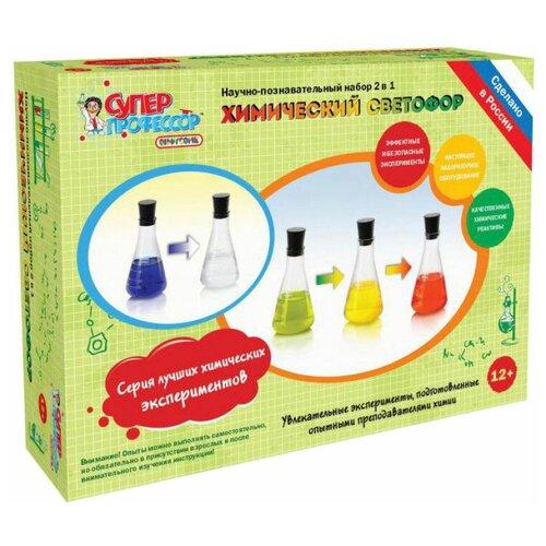 Купить Набор Qiddycome Химический светофор (X002), Наборы для исследований