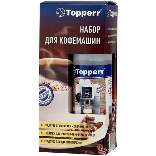 Средство Topperr Для очистки кофемашины 3042