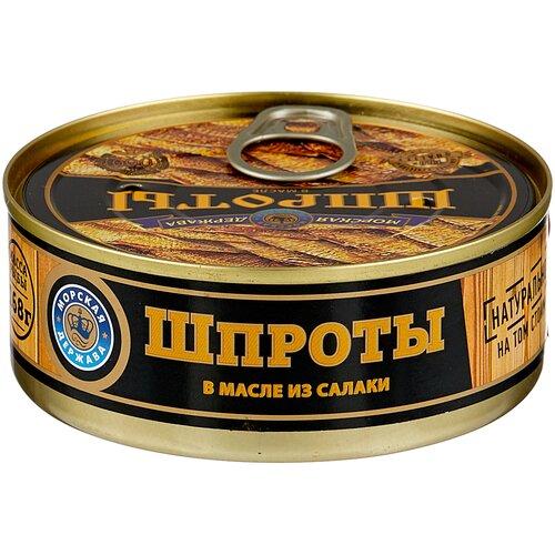 Морская Держава Шпроты в масле из салаки, 240 г