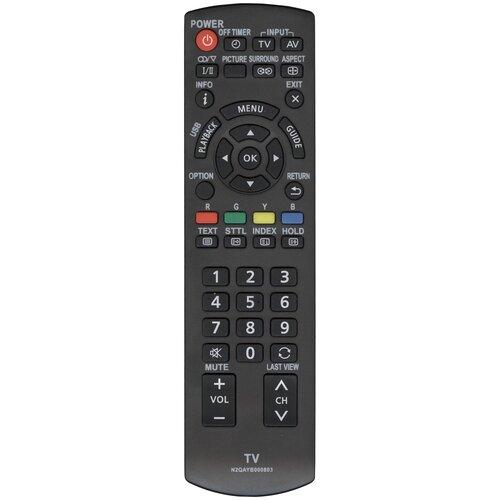 Пульт Huayu N2QAYB000803 для телевизора Panasonic