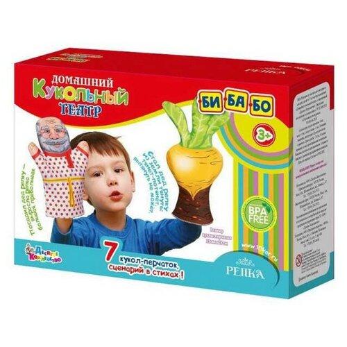 Фото - Театр кукольный домашний Репка (7 кукол-перчаток) десятое королевство td03663 домашний кукольный театр колобок 7 кукол перчаток