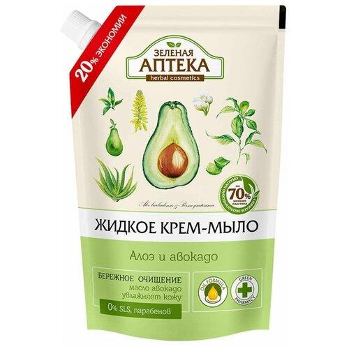 Крем-мыло жидкое Зелёная аптека Алоэ и авокадо, 460 мл
