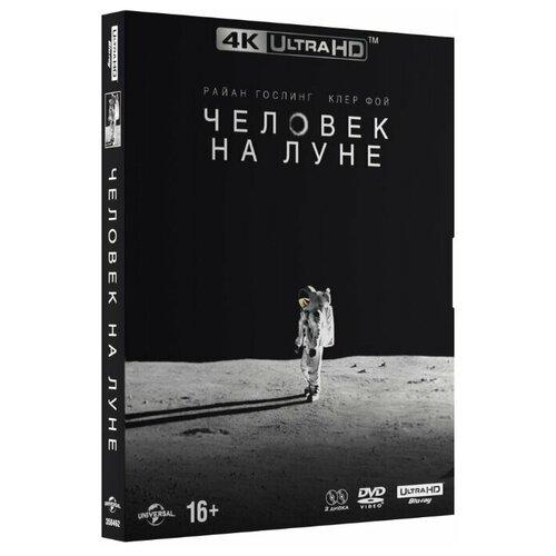 Человек на Луне (DVD+Blu-ray)