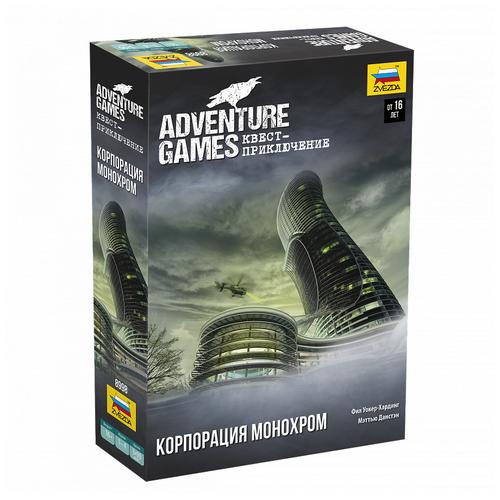 Настольная игра ZVEZDA Adventure Games. Корпорация Mонохром