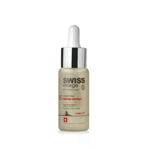 Swiss Image 5 Min Lift Сыворотка SOS для лица Лифтинг Экспресс, 30 мл