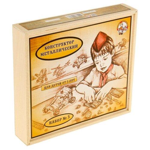 Конструктор Десятое королевство металлический для уроков труда 00982 №3 в деревянной упаковке конструктор десятое королевство металлический для уроков труда 00841 1