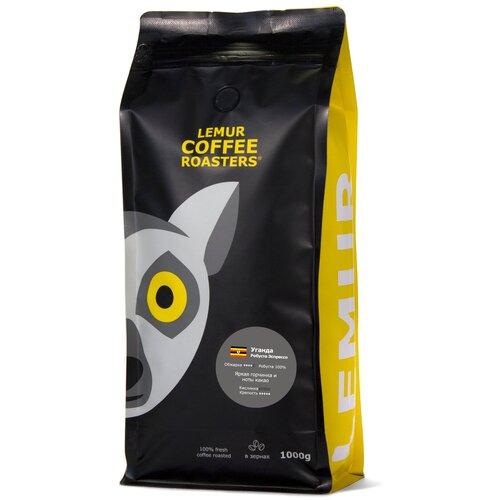 Фото - Кофе в зернах Уганда Робуста Эспрессо Lemur Coffee Roasters, 1кг кофе в зернах lemur coffee roasters ирландский крем ароматизированный 1 кг