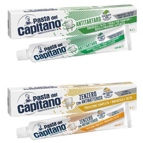 Набор зубных паст Pasta del Capitano Против образования зубного камня, 100 мл + Комплексная защита полости рта (имбирь), 100 мл зубная паста pasta del capitano комплексная защита полости рта имбирь 75 мл