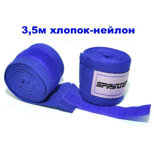 Бинты боксёрские. Материал: хлопок, нейлон. Цвет синий. Длина 3,5 м. Производство: Китай, BD-С3,5