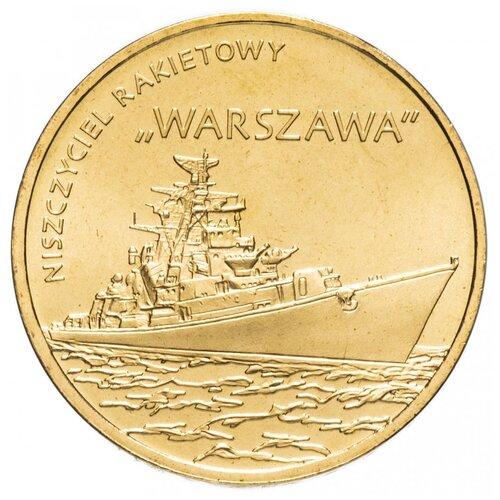 Монета Банк Польши Польские суда-Ракетный эсминец