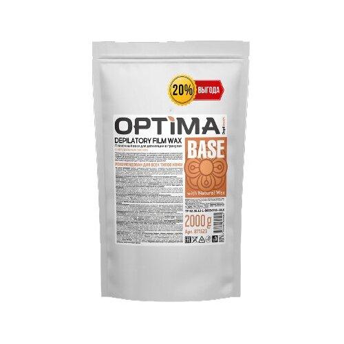 Купить Depiltouch Пленочный воск для депиляции в гранулах OPTIMA «BASE», 2000 гр.