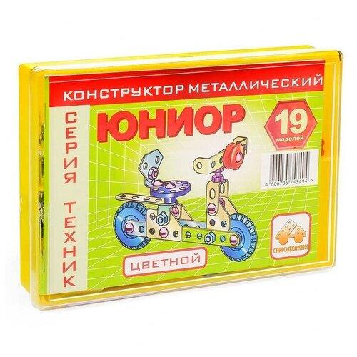 Конструктор Самоделкин Техник 03013 Юниор Цветной