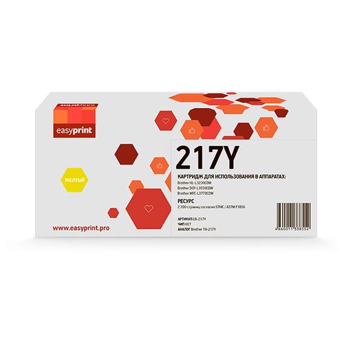 Фото - Картридж EasyPrint LB-217Y Yellow, совместимый картридж easyprint lb 2375 совместимый