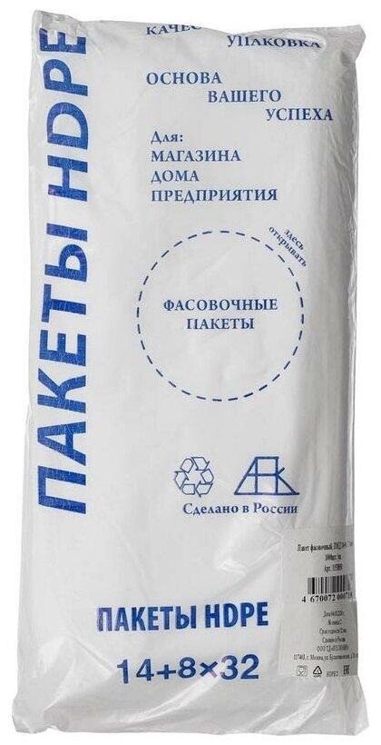 Пакеты Комус фасовочные, 7мкм — купить по выгодной цене на Яндекс.Маркете