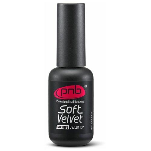 Купить PNB верхнее покрытие Soft Velvet No Wipe 8 мл прозрачный