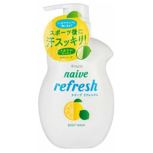 Мыло для тела жидкое Naive с ароматом цитрусовых, 530 мл