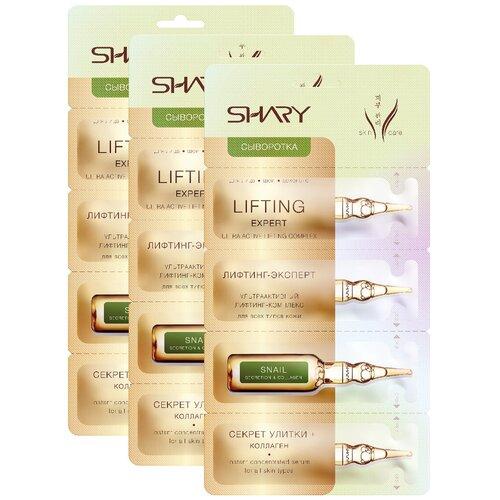 Купить Shary Сыворотка для лица Лифтинг-эксперт Секрет улитки и коллаген для лица, шеи и области декольте, 2 г, 12 шт.