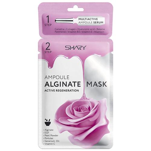 Shary Ампульная альгинатная маска Активная регенерация с жечужной пылью, 30 г shary альгинатная маска контурная подтяжка 28 г