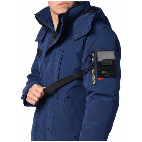 Зимняя куртка мужская SHARK FORCE 21068 (Синий 952/54)