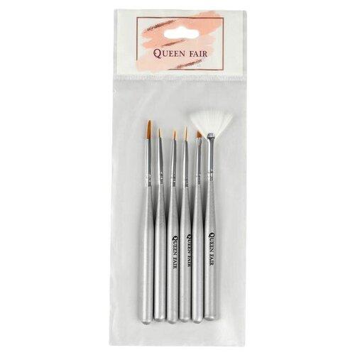 Купить Queen fair Набор кистей для наращивания и дизайна 602706 серебристый
