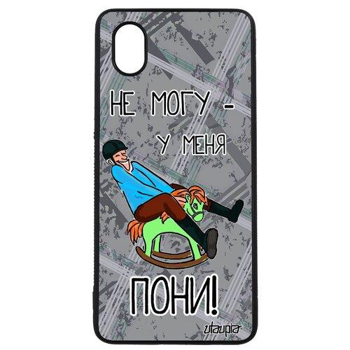 """Чехол на мобильный Galaxy A01, """"Не могу - у меня пони!"""" Юмор Повод"""