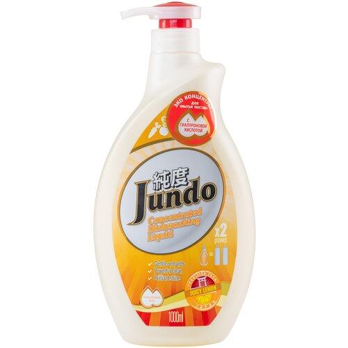 Jundo средство для мытья посуды и детских принадлежностей с гиалуроновой кислотой Juicy Lemon, 1 л гель для мытья посуды и детских принадлежностей jundo sakura с гиалуроновой кислотой концентрат 1 л