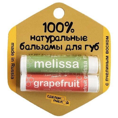 Купить Сделано пчелой Набор бальзамов для губ Grapefruit & Melissa 2 шт.
