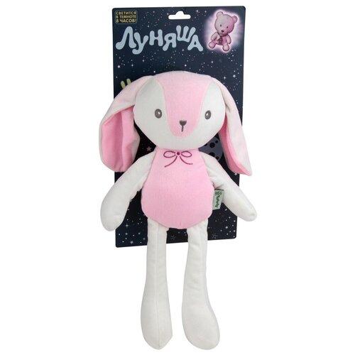 Купить Мягкая игрушка Луняша Зайка 16 см, Мягкие игрушки