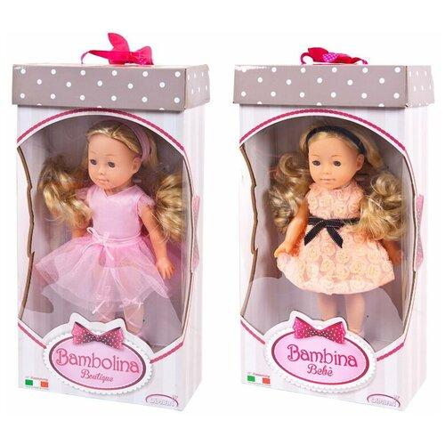 Фото - Кукла DIMIAN Bambolina Boutique 30 см, 2 вида в коллекции dimian