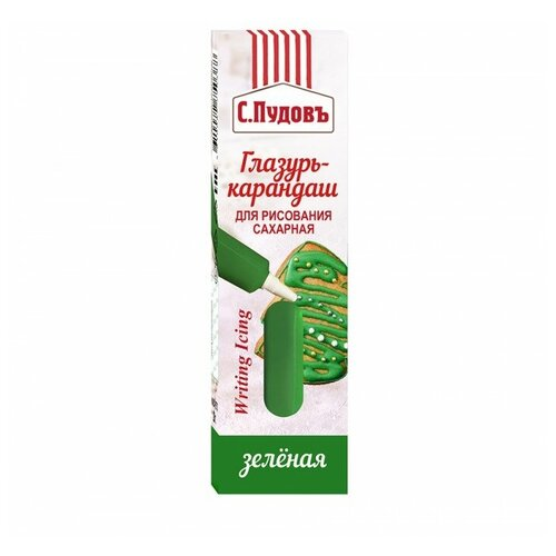 С.Пудовъ Глазурь-карандаш для рисования Сахарная 20 г зелeный