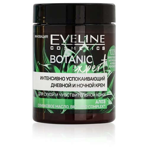 Купить Eveline Cosmetics Botanic Expert Интенсивно успокаивающий крем для лица, 100 мл