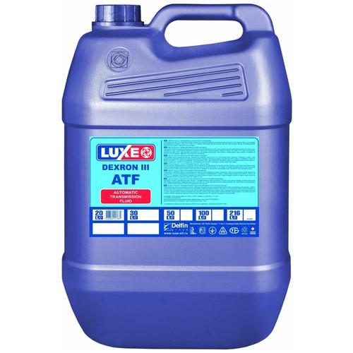 Коробка передач масло LUXE ATF DEXRON III минеральное 20 л трансмиссионное масло luxe atf dexron iii 1 л