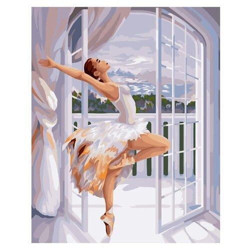 """ФРЕЯ картина по номерам """"Балерина у окна"""" 50х40 см (PNB/R1 №106)"""