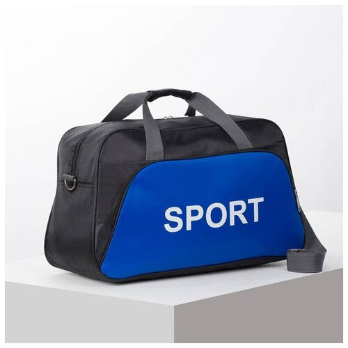 Сумка спорт SPORT, 50*20*32, отд на молнии, н/карман, длин ремень, черно/ярко синий 4685949
