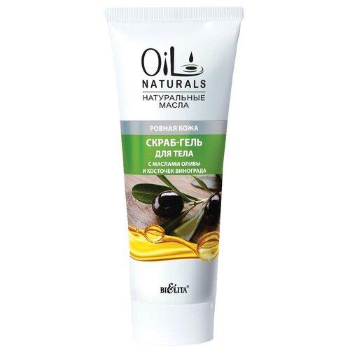 Bielita Скраб-гель для тела Oil naturals С маслами оливы и косточек винограда, 200 мл