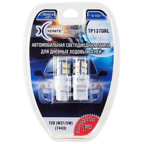 Лампа автомобильная светодиодная Xenite 1009540 TP-137DRL W21/5W 12V 2 шт.