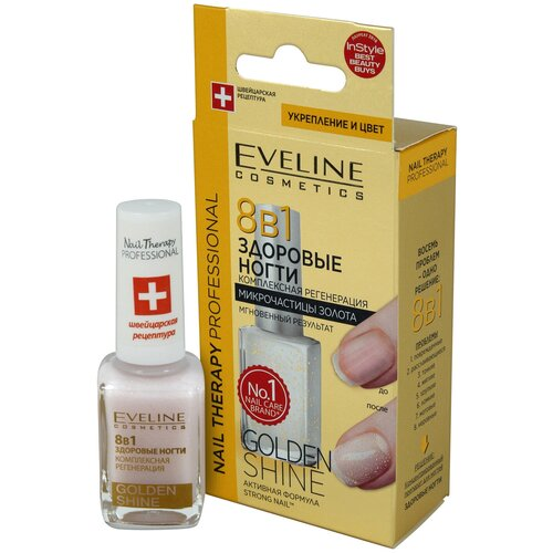 Купить Средство для ухода Eveline Cosmetics 8 в 1 Total Action Golden Shine, 12 мл, Интим-товары