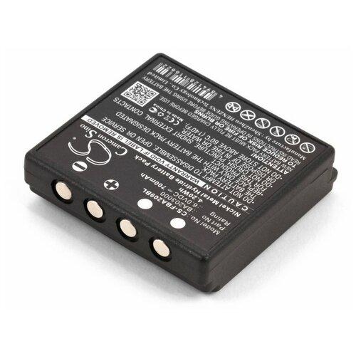 Аккумулятор для пульта HBC Micron 4 Orbit (BA209060 FUB9NM)
