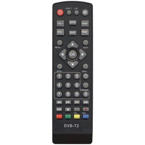 Пульт Huayu DVB-T2 (Supra SDT-93) для dvb ресиверов Telant